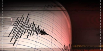 İstanbul'da yeni bir deprem daha! 2