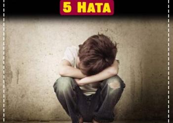 Anne Babaların Çocuklarına Yaptığı 5 Hata 4