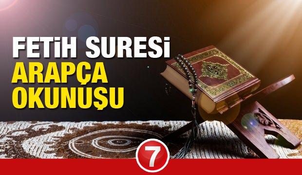 peygamberimize gore fetih suresi faziletleri nelerdir fetih suresi arapca okunusu ve turkce meali ccsurmqp.jpg